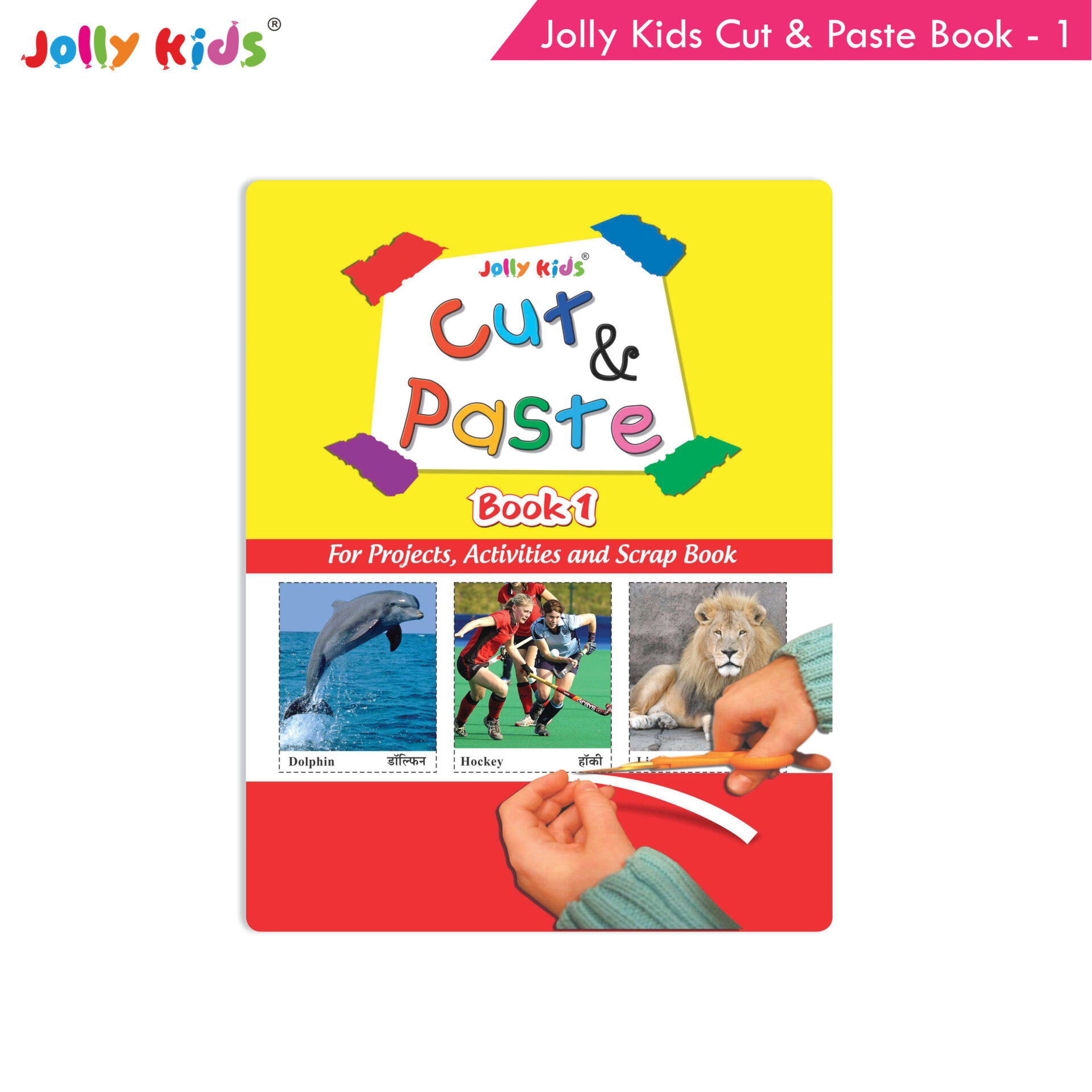 Jolly Kids Cut and Paste Book 1 1