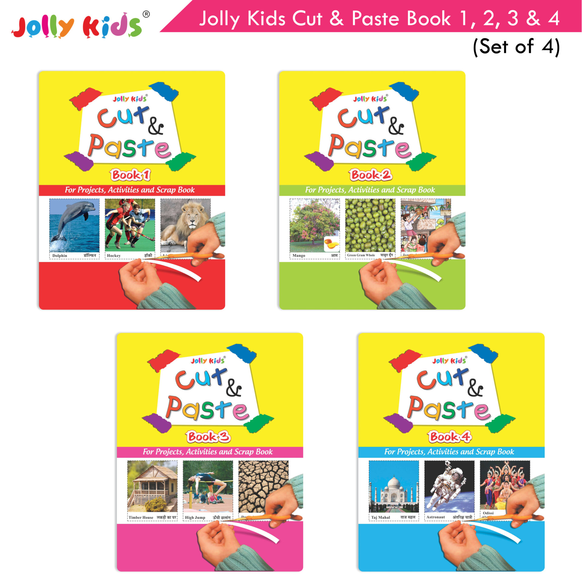 Jolly Kids Cut and Paste Book 1 2 3 and 4 Set of 4 1