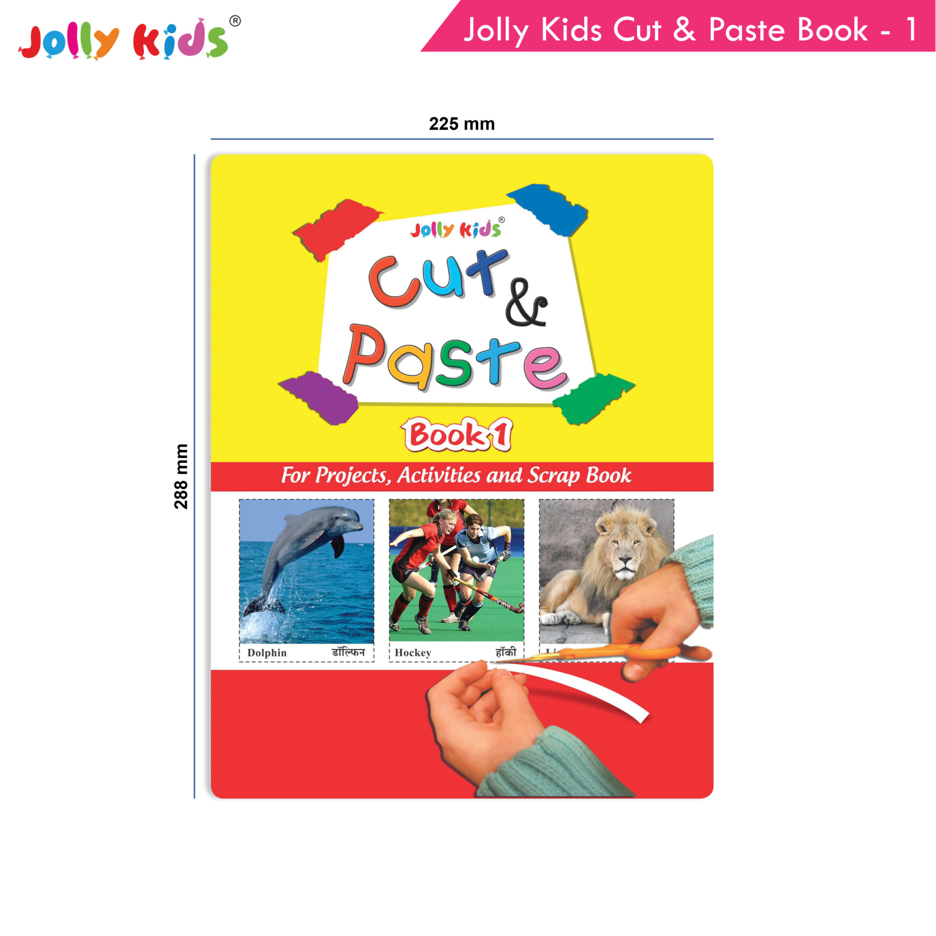 Jolly Kids Cut and Paste Book 1 2