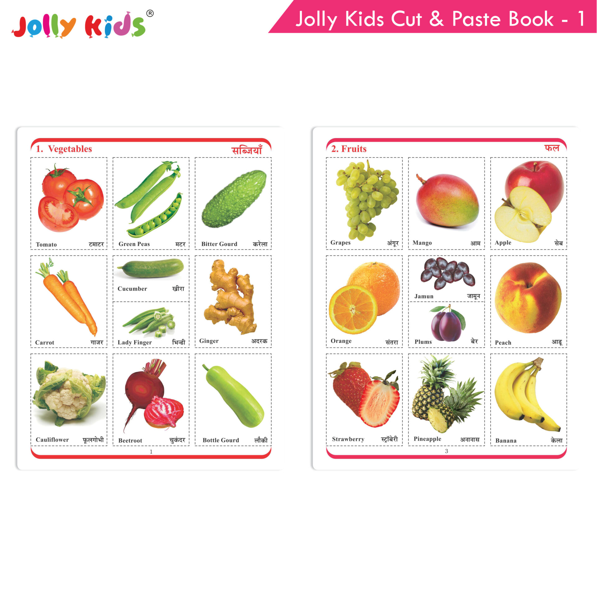 Jolly Kids Cut and Paste Book 1 3