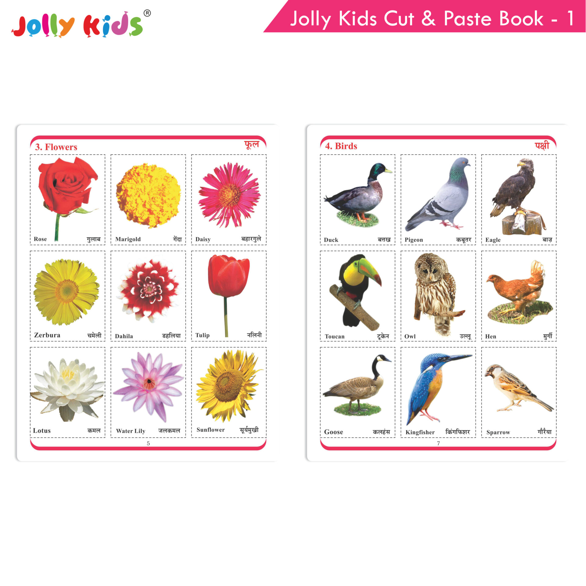Jolly Kids Cut and Paste Book 1 4