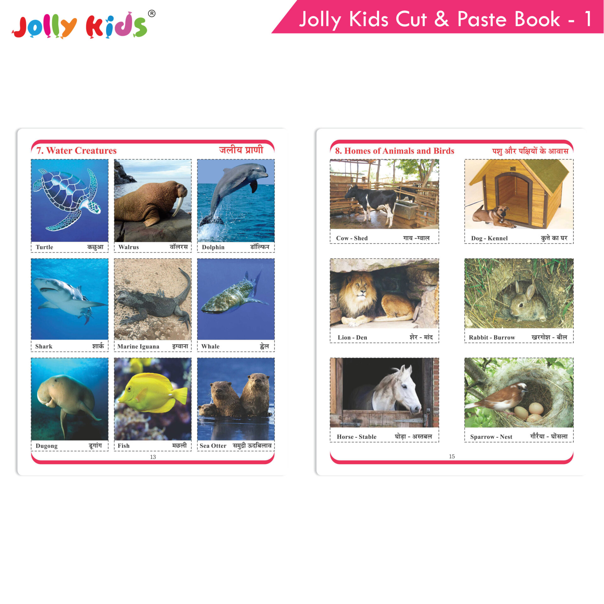 Jolly Kids Cut and Paste Book 1 6