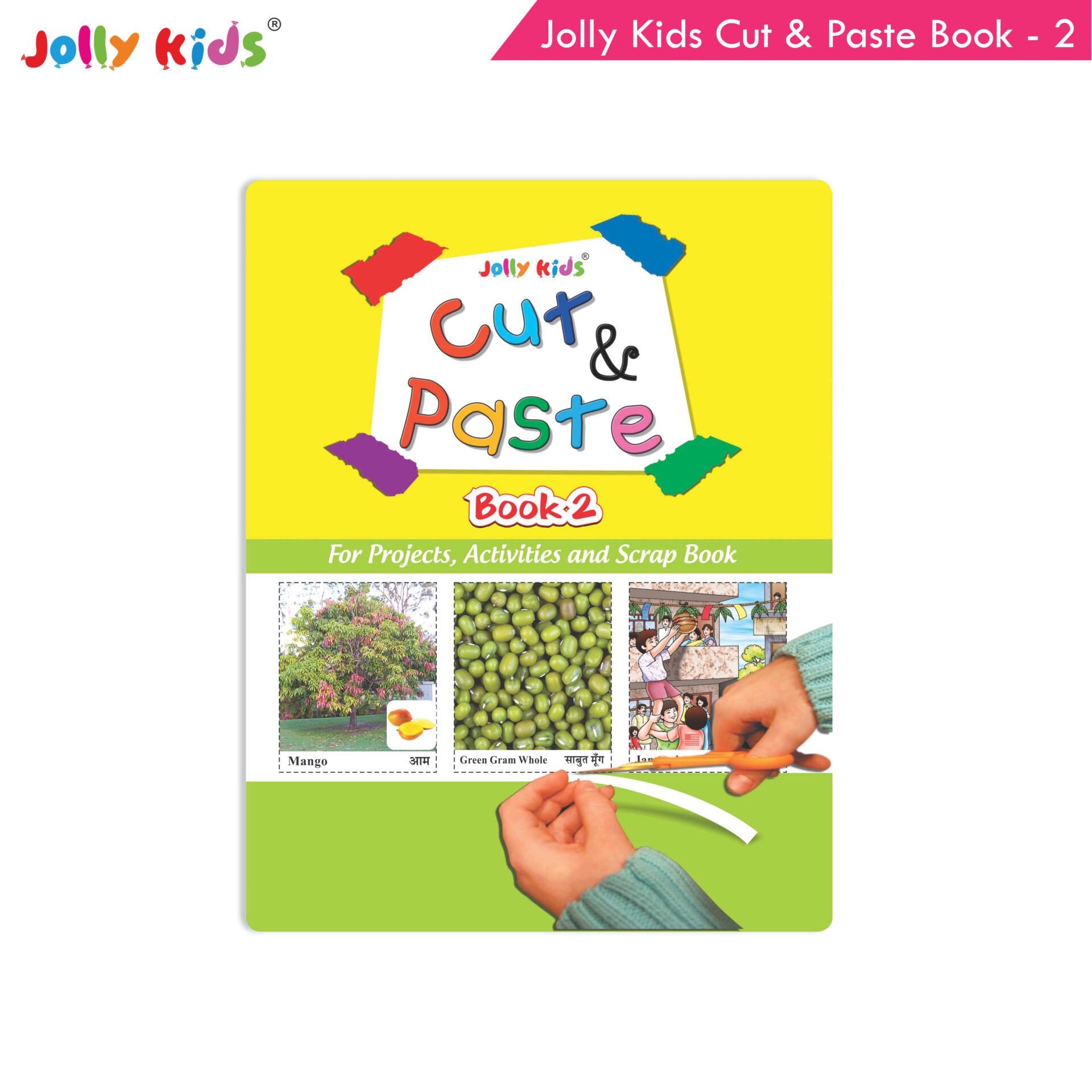Jolly Kids Cut and Paste Book 2 1