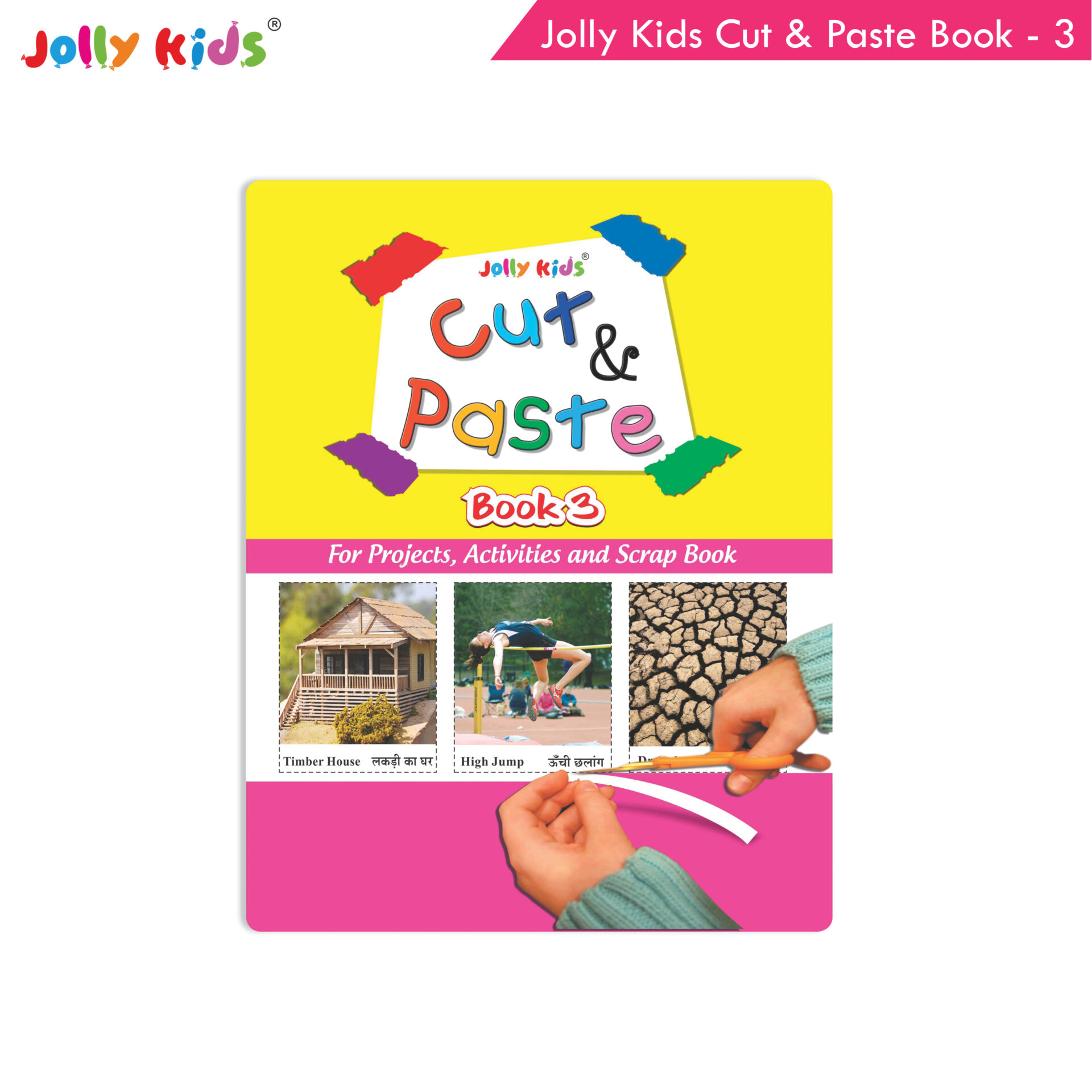 Jolly Kids Cut and Paste Book 3 1