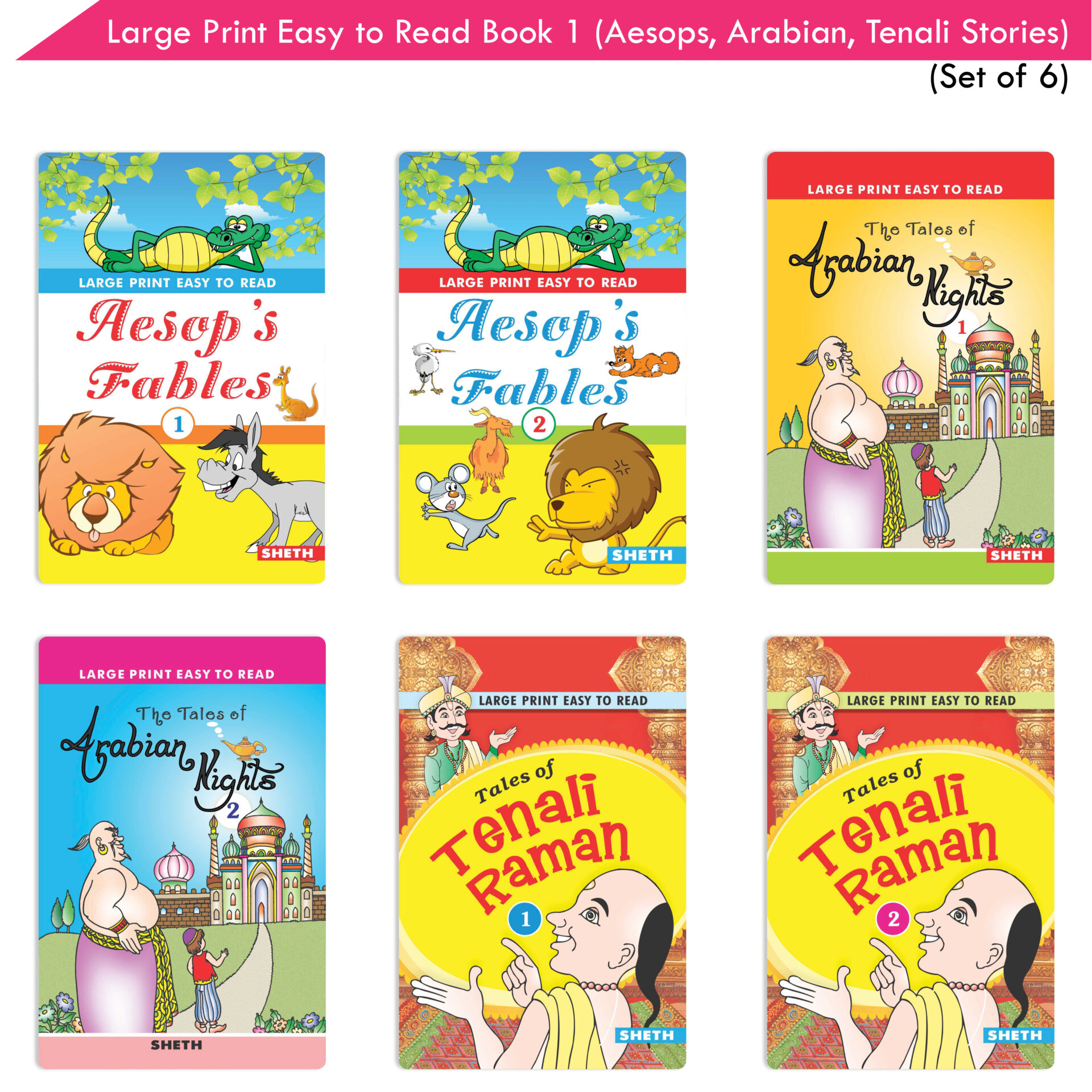 Large Print Easy to Read Book 1 Set of 6 1
