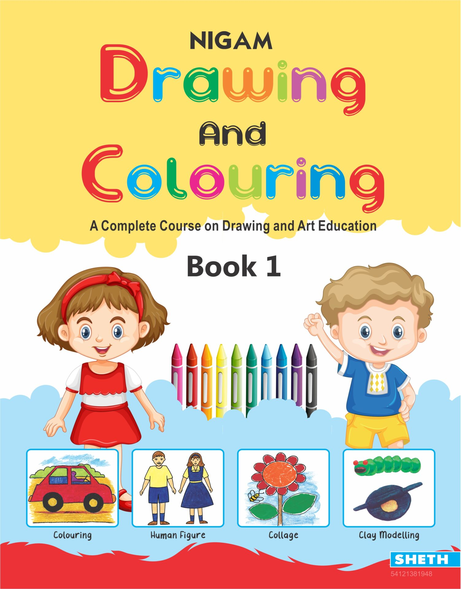 Nigam Drawing and Colouring Book 1 1