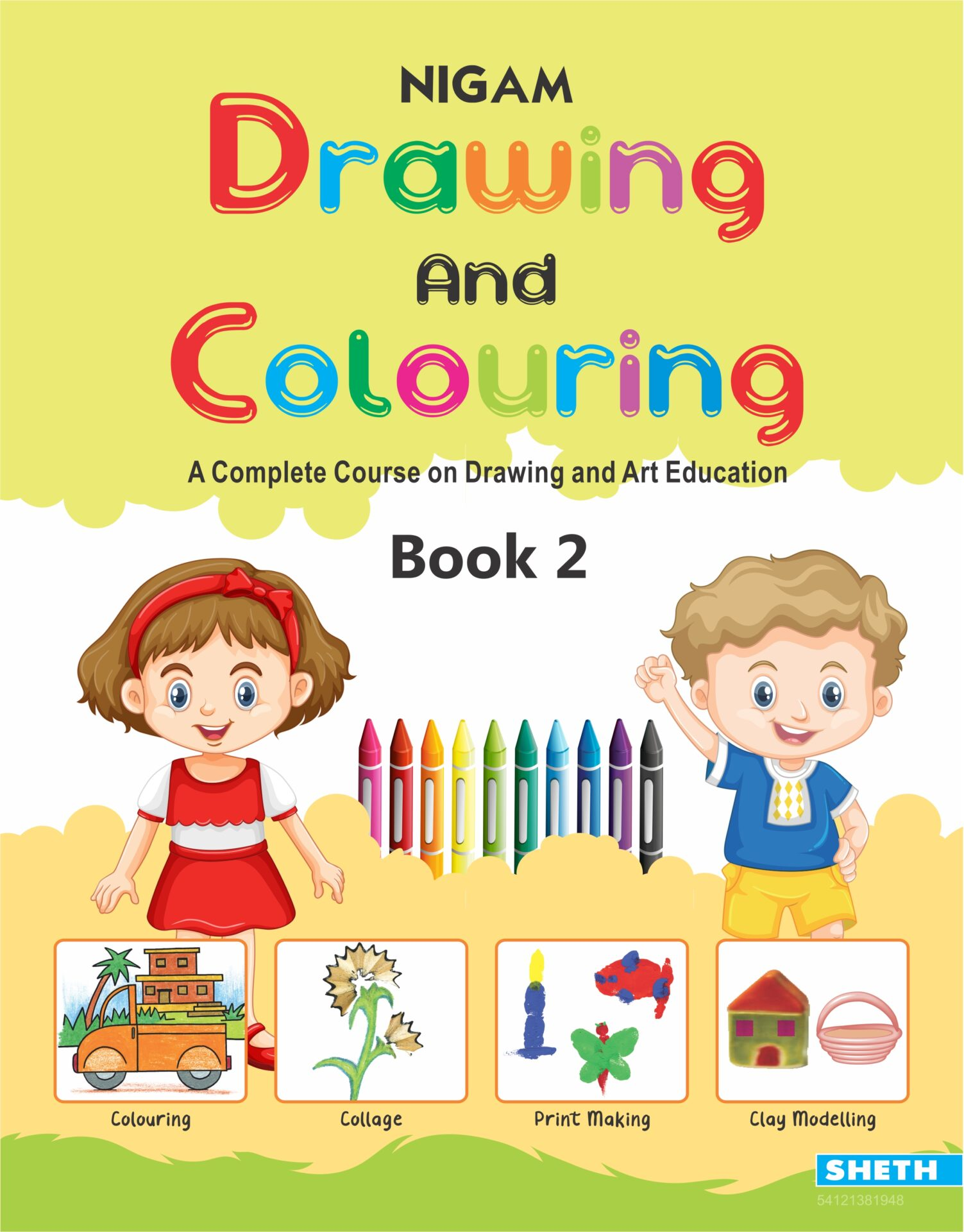 Nigam Drawing and Colouring Book 2 1
