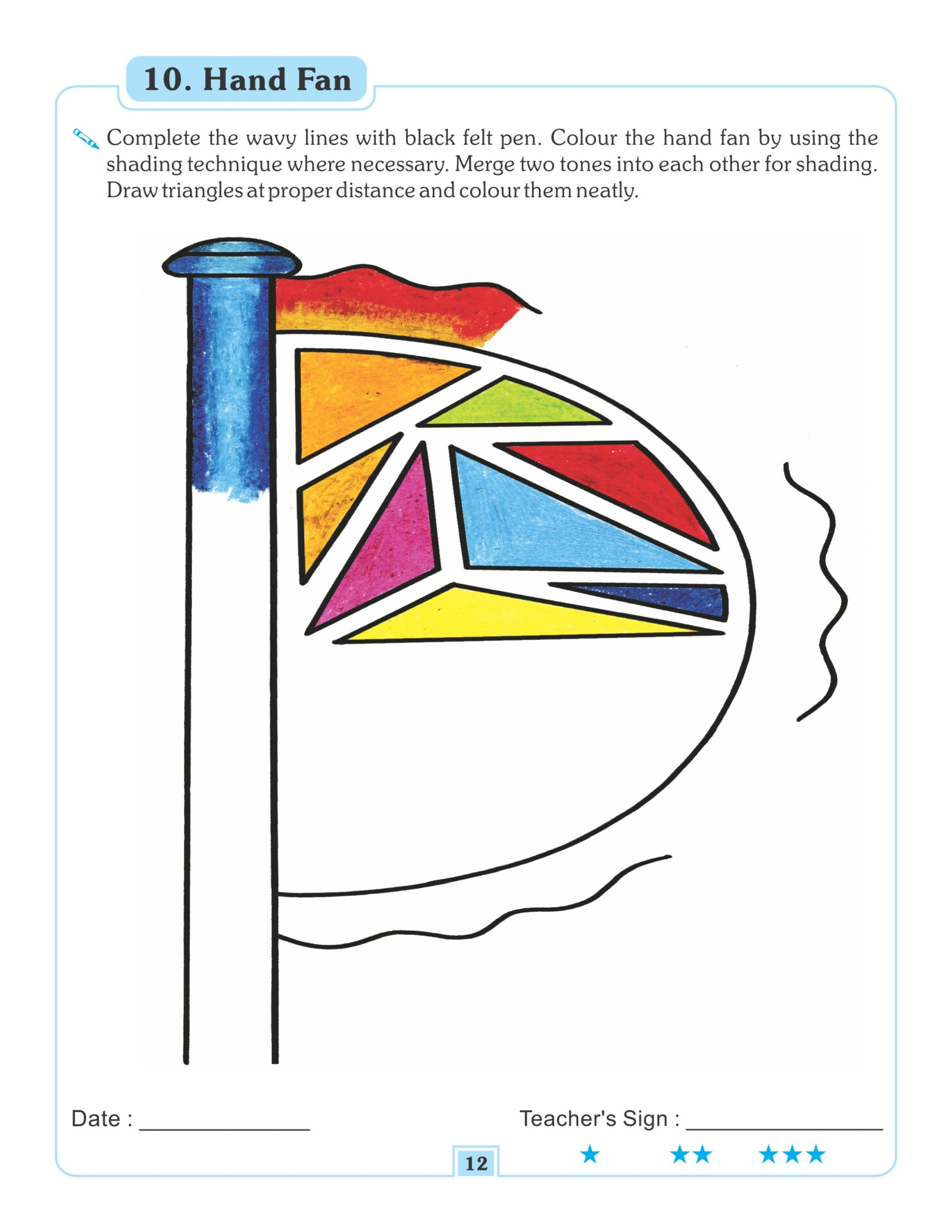Nigam Drawing and Colouring Book 3 6