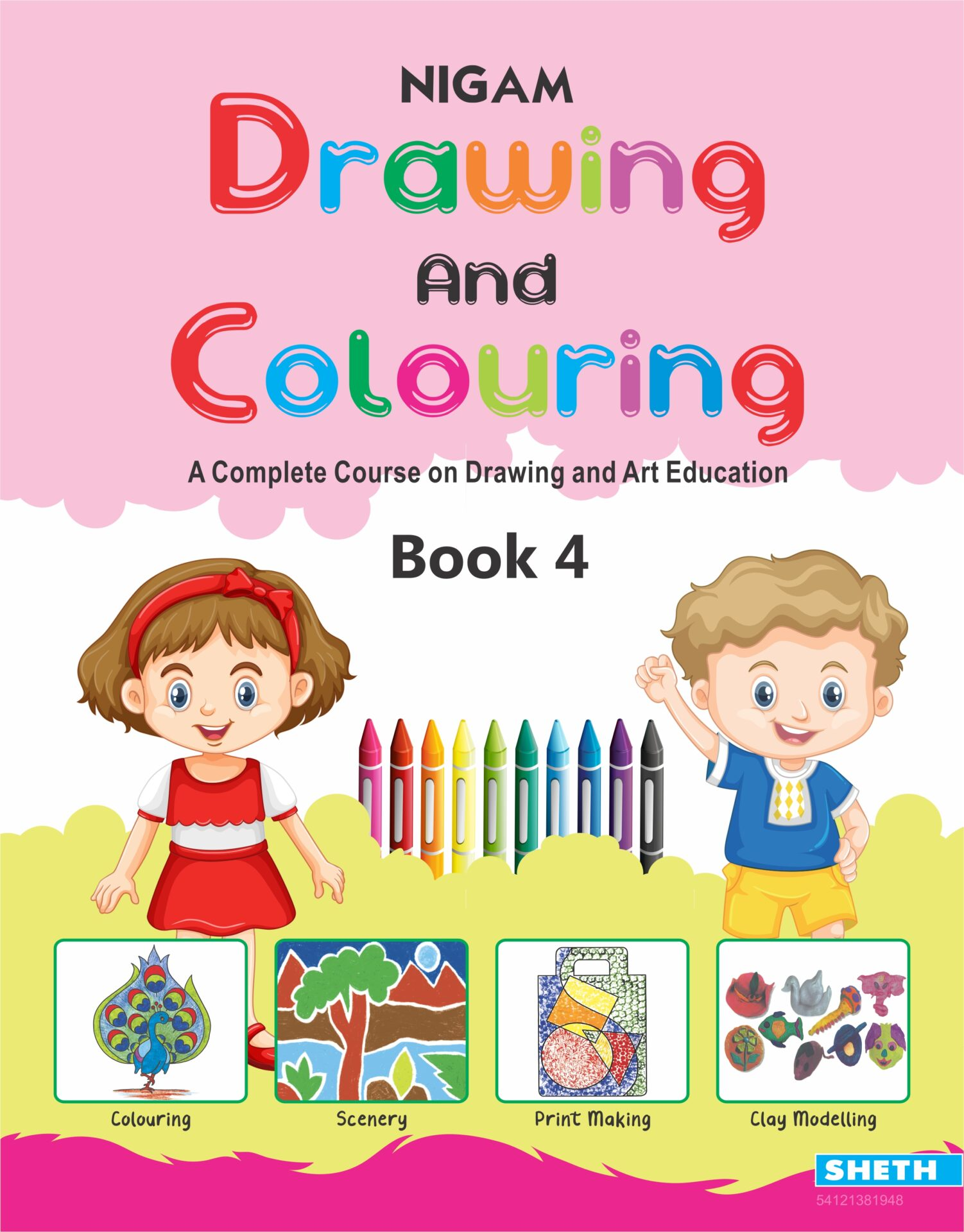 Nigam Drawing and Colouring Book 4 1