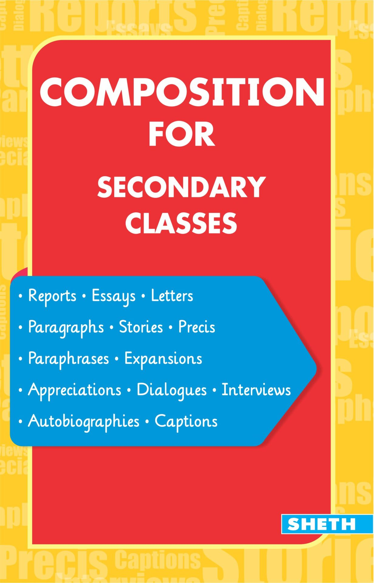 Sheth Books Composition for Secondary Classes 1