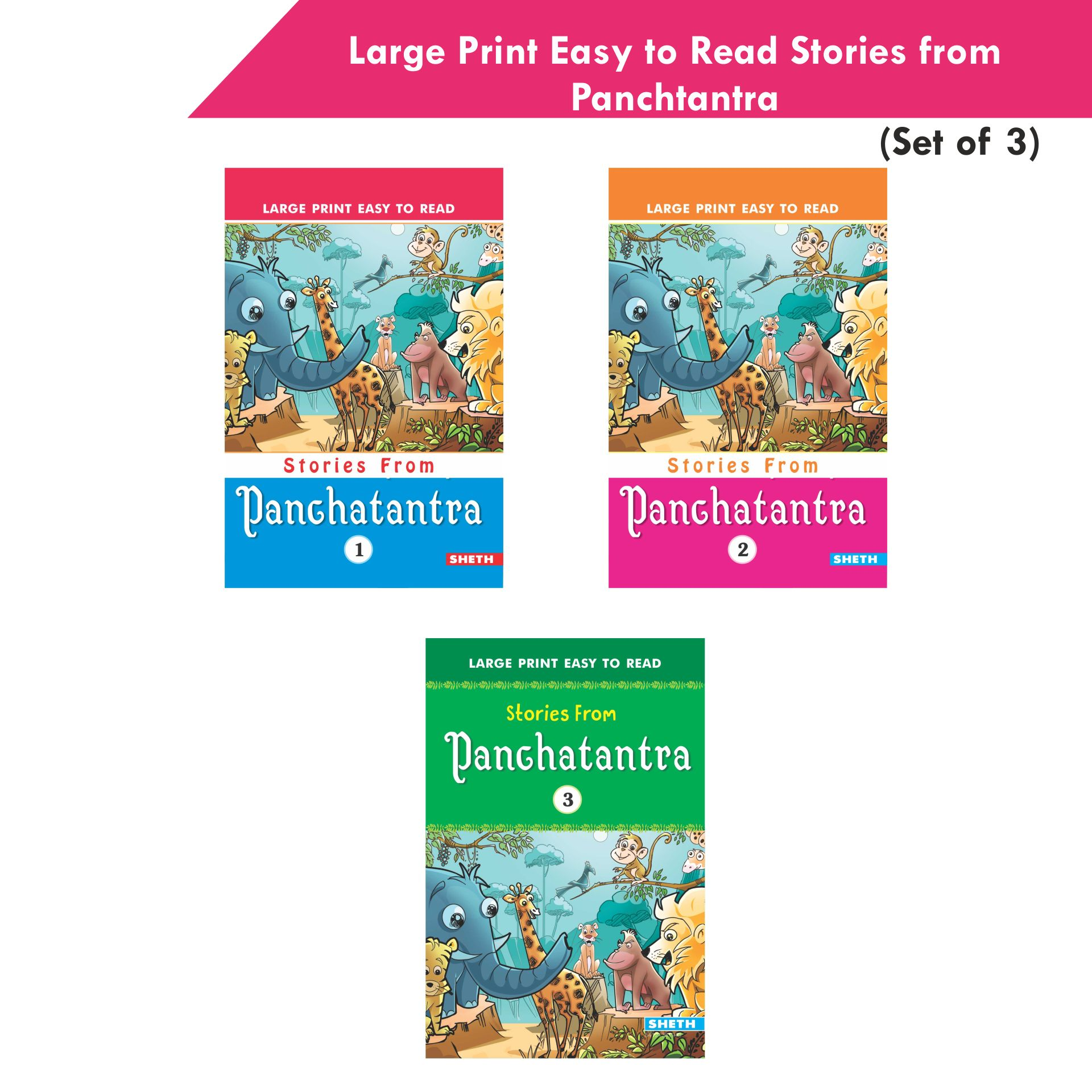 Large Print Easy to Read Stories from Panchtantra Set of 3 1