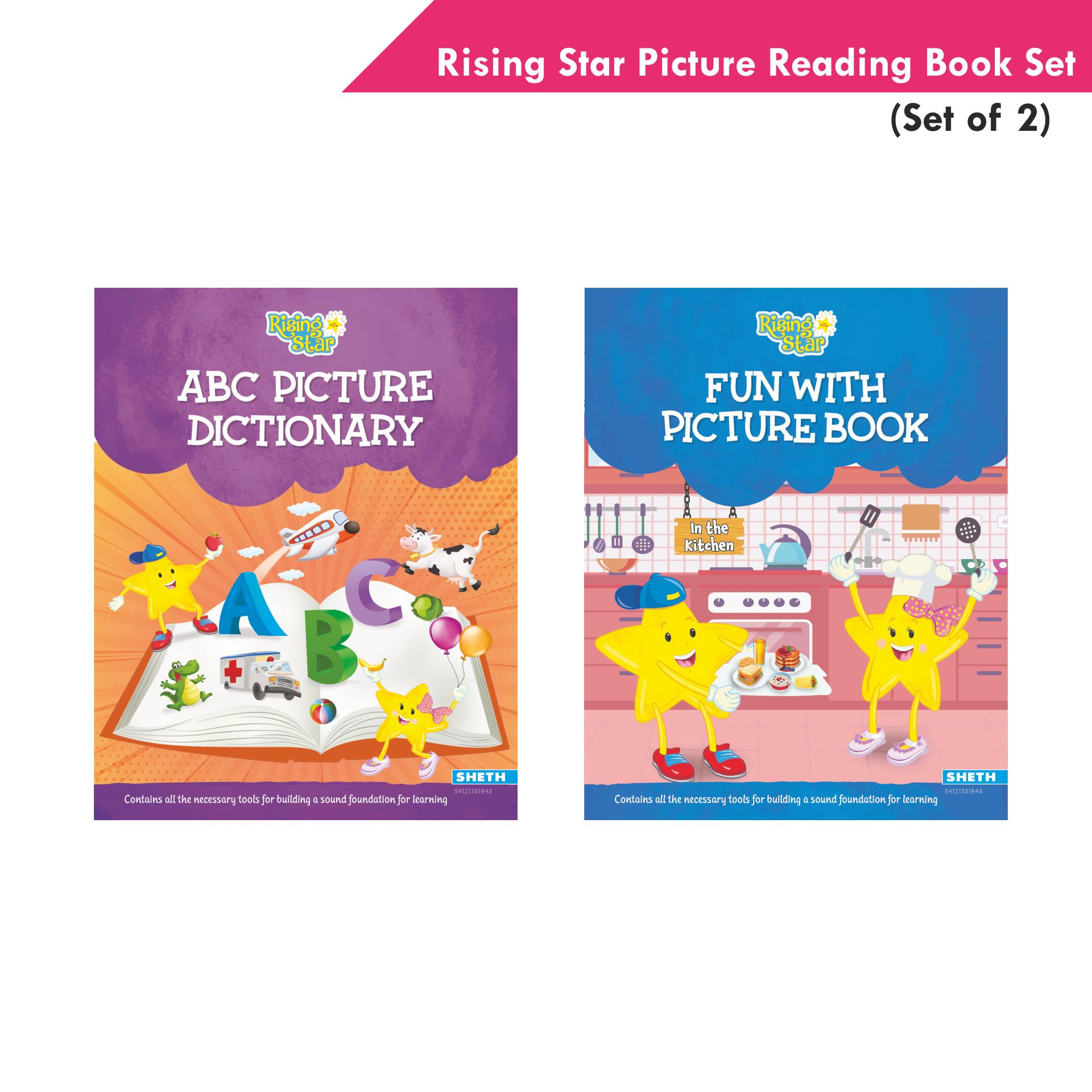 Rising Star Picture Reading Book Set Set of 2 1
